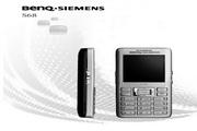 BenQ-Siemens S68手机 使用说明书