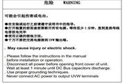 英威腾INVT-G9-0R7T2型通用变频器说明书