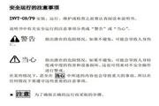 英威腾INVT-G9-315T12型通用变频器说明书