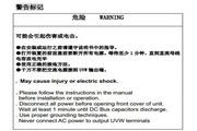 英威腾INVT-G9-280T12型通用变频器说明书