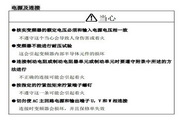 英威腾INVT-G9-185T12型通用变频器说明书