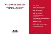 优派 PJD5352投影机 使用说明书