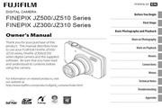 富士FinePix JZ300数码相机 使用说明书