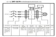 英威腾INVT-G9-185T4型通用变频器说明书