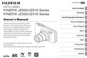 富士FinePix JZ510数码相机 使用说明书