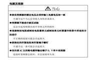 英威腾INVT-G9-132T4型通用变频器说明书