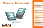 三洋 W31SA手机 使用说明书