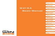 三洋 W21SA手机 使用说明书