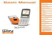三洋 W32SA手机 使用说明书