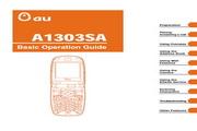 三洋 A1303SA手机 使用说明书