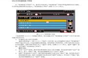 道道通NF-41M GP...