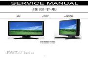 AOC 177SI显示器 说明书