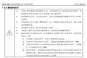 英威腾CHE200-315G-4型高性能开环矢量变频器说明书