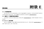 英威腾CHE200-090P-4型高性能开环矢量变频器说明书