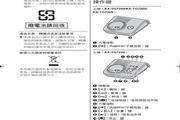 松下KX-TG7220TW数位无线电话中文说明书