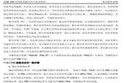 英威腾CHE200-030G-4型高性能开环矢量变频器说明书