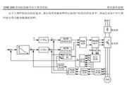 英威腾CHE200-018P-4型高性能开环矢量变频器说明书