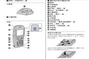 松下KX-TCD560无线电话机说明书