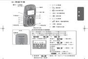 松下KX-TCD530电话机说明书