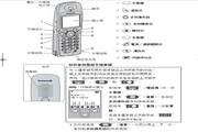 松下KX-TCD500电话机说明书
