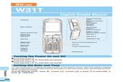 东芝 W31T手机 使用说明书