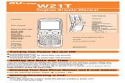 东芝 W21T手机 使用说明书