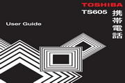 东芝 TS605手机 使用说明书