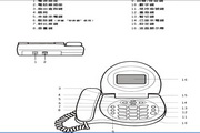 旺德电通CT-169 来电显示型电话说明书