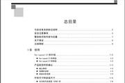 安川CIMR-E7B2011变频器使用说明书