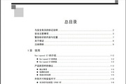 安川CIMR-E7B2022变频器使用说明书