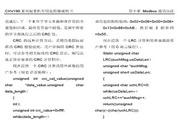 英威腾CHV190-160G-4型起重提升专用变频器说明书