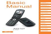 东芝 A5516T手机 使用说明书