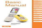 东芝 A5509T手机 使用说明书