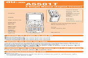 东芝 A5501T手机 使用说明书