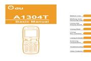 东芝 A1304T手机 使用说明书