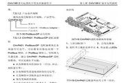 英威腾CHV190-018G-4型起重提升专用变频器说明书