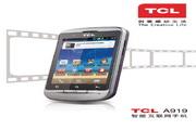 TCL A919手机 使用说明书