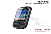 TCL A909手机 使用说明书