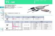 OMRON TL-W接近传感器 说明书