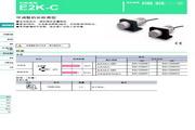 OMRON E2K-C长距离型接近传感器 说明书