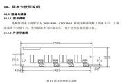 英威腾CHV160A-132-4供水专用变频器说明书