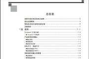 安川CIMR-G7A4185型变频器说明书