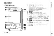 东芝Toshiba G810手机 使用说明书