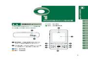 技嘉 GSmart i128手机 使用说明书