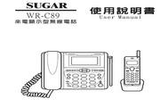 旺德电通WR-C89 来电显示型无线电话说明书