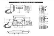 旺德电通WD-VA68 来电显示型电话答录机说明书