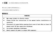 英威腾CHV100-1R5G-2型高性能矢量变频器说明书