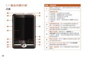 华硕ASUS P835手机 使用说明书