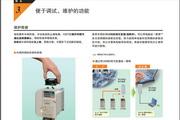安川CIMR-JB2A0008B变频器使用说明书