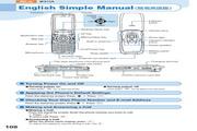 卡西欧 W31CA手机 使用说明书